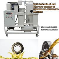 China ZJD Hydraulic Oil Purification and Filtration Machine for Dehydration and removing dirty on sale
