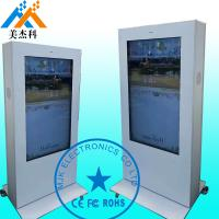 55 Inch Wall Mounted Outdoor Digital Signage LCD High Brightness For Subway Manufactures