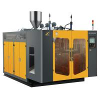 Buy cheap KAL70-5 L Double Station Blow Moulding Machine from wholesalers