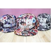 Buy cheap Sublimation Patch 5 Panels Snapback Flat Brim Hats Embroidery Raised Logo Available from wholesalers