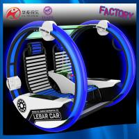 Best price and quality amusement leswing car happy leswing car for sale Manufactures