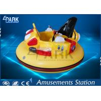 China Inflatable Children's Bumper Cars Battery Operated 360 Degree Rotation Function on sale