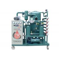 High Vacuum Transformer Oil Filter Machine , Transformer Oil Dehydration Plant Manufactures