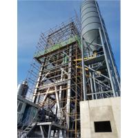 Cheap Dry Mortar Production Line Dry Mix Plant Pre Mixed Mortar 40 t/H Capacity for sale