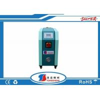 Cheap Electric PID Water Temperature Controller Machine For Extrusion Forming Equipment for sale