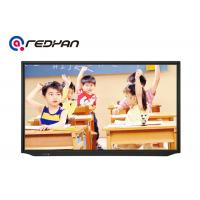 China 75 Inch 450nits Interactive Screens For Education With Teaching Software on sale