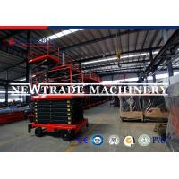 Cheap 14M Moving Battery Hydraulic Scissors Lift Table with 300-2000kg Capacity for sale
