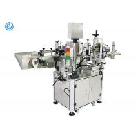 Automatic Positioning Vertical Round Bottle Labeling Machine High Speed Manufactures