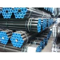different  sizes astm a335 p11 alloy tube Manufactures