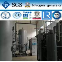 Vavles Purging Oil / As PSA Nitrogen Generator System With ASME / CE Verified Manufactures