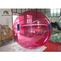 0.8mm PVC Colorful Inflatable Walk On Water Ball Water Walking Ball Manufactures