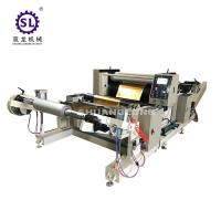 Aluminum Foil Automatic Embossing Machine Roll to Roll Type With PLC Control Manufactures
