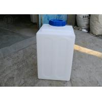 Quality 60 Litre Chemical Dosing Tank , Chemical Tank Agitator With Outlet Customized for sale