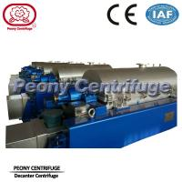 Cheap High Efficiency Solid Separation Decanter Centrifuges With PLC Control for sale
