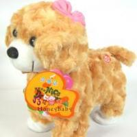 Quality Honeybaby Electronic Dog Singing English Songs and Shaking Heads for sale
