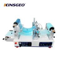 1200×620×550mm Size 4.5m/min Speed Continuous Hotmelt Coating Laminating Machine Easy Install Manufactures