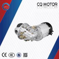 1200watts passenger 600kg loading 2 speed gearbox motor integrate housing Manufactures