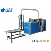 Tea Paper Cup Disposable Paper Products Machine Hot Air System Manufactures