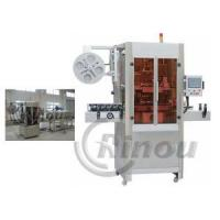 Automatic Sleeve Shrink Labeling Machine (RNT-100M) Manufactures