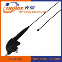 2.0m fiber mast car antenna/ 1 section mast am fm radio car antenna TLD1384 Manufactures