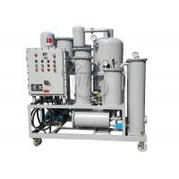 China Vacuum Type Motor Oil Recycling Machine Explosion Proof For Industrial Lubricating Oil on sale