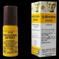 15ml Plant Procomil Delay Spray For Man Premature Ejaculation Killer External Use Only Manufactures