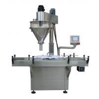 Buy cheap 400g / 900g Milk Chemical Powder Bottle Filling Machine 220V 3 Phase Easily To from wholesalers