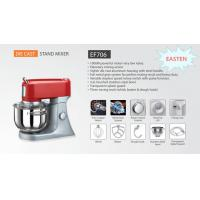 China 1000W ElectricStandFoodMixer Blender/ 4.5 Litres Planetary CookingMixer for Egg/Cake/Milk/Bread/Noodle/Pizza on sale