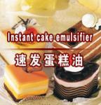 Cheap Bakery Cake Emulsifier improver for sale