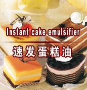 Light Yellow Instant Cake Emulsifier For Cake , Bakery Emulsifier Manufactures