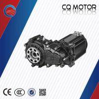 7500w 60v seperate permanent magnet synchronous differential motor current 118A Manufactures