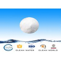 Cationic Polyacrylamide PAM / Pam Water Treatment  for papermaking water Manufactures