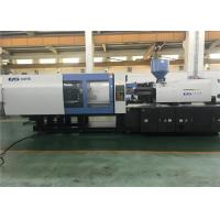 High Performance Plastic Toy Injection Molding Machine 1680kN Clamping Force Manufactures