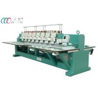 Industry Flat Embroidery Machine with 8 heads for garment Manufactures