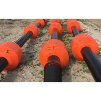 Buy cheap UHMWPE Floating Pipe from wholesalers