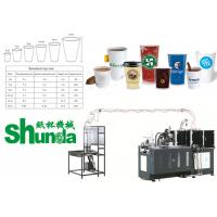 Cheap Automatic Paper Cups Manufacturing Machines Coffee Tea Ice Cream Cup Making for sale