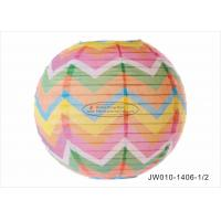 12 Inch 14 Inch Beautiful Round Paper Lanterns With Multicolor Stripe