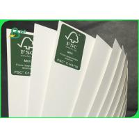 250gsm 300gsm 350gsm C1S SBS Board For Packing Beauty Products Manufactures