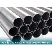 OEM Gr1 Seamless Titanium Pipe GR2 ASTM B862 Titanium welded pipe for Heat exchangers