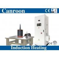 Cheap CE Certificated Large Power Induction Brazing Machine for Short circuit Ring of Electric Motor for sale