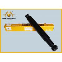 Quality TFR / TFS ISUZU Shock Absorbers For 8944731870 Lightweight Rod Shape for sale