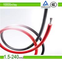 2.5mm2/4mm2/6mm2 blue color pv solar photovoltaic cable Manufactures