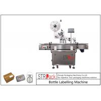 China Electric Plane Self Adhesive Labeling Machine , Carton / Can / Bag Labeling Machine on sale