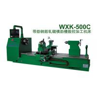 China Roll Notching Vertical CNC Milling Machines / Tabletop milling machine on sale