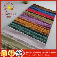 China 2017 Wide width New High Quality Soft Textile Crushed Velvet Fabric For Curtain on sale