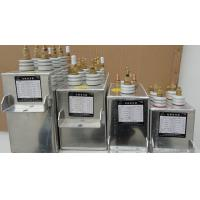 High Voltage Power Capacitors 4KV , Water Cooling Capacitor Manufactures