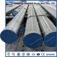 P20 steel high quality alloy steel wholesale Manufactures