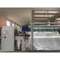 Buy cheap 2450 High Speed Computerized Chain Stitch Multi Needle Quilting Machine 300m/h from wholesalers