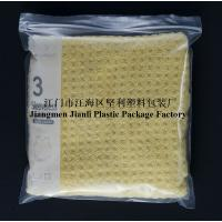 China LDPE transparent zip lock plastic bag for multiple storage uses on sale