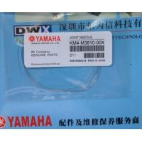 China YAMAHA KM4-M3810-00X JOINT NEEDLE  Material Stainless steel  BLACK COLOR superior quality on sale